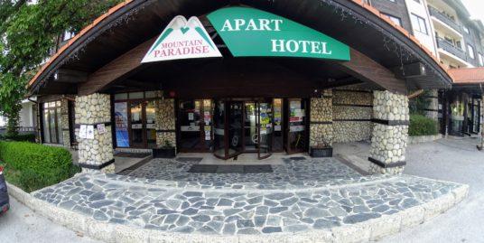 Ски зона Банско отель Mountain Paradise